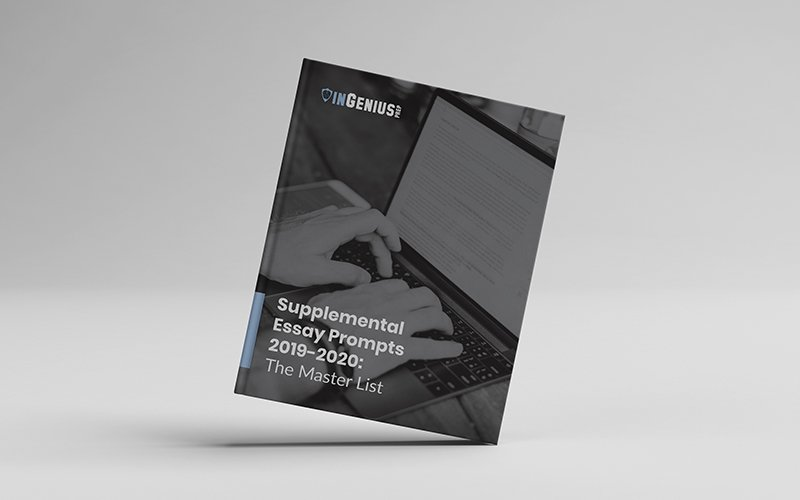 Supplemental Essays 2019-2020